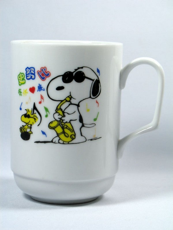 Joe Cool Sax Mug