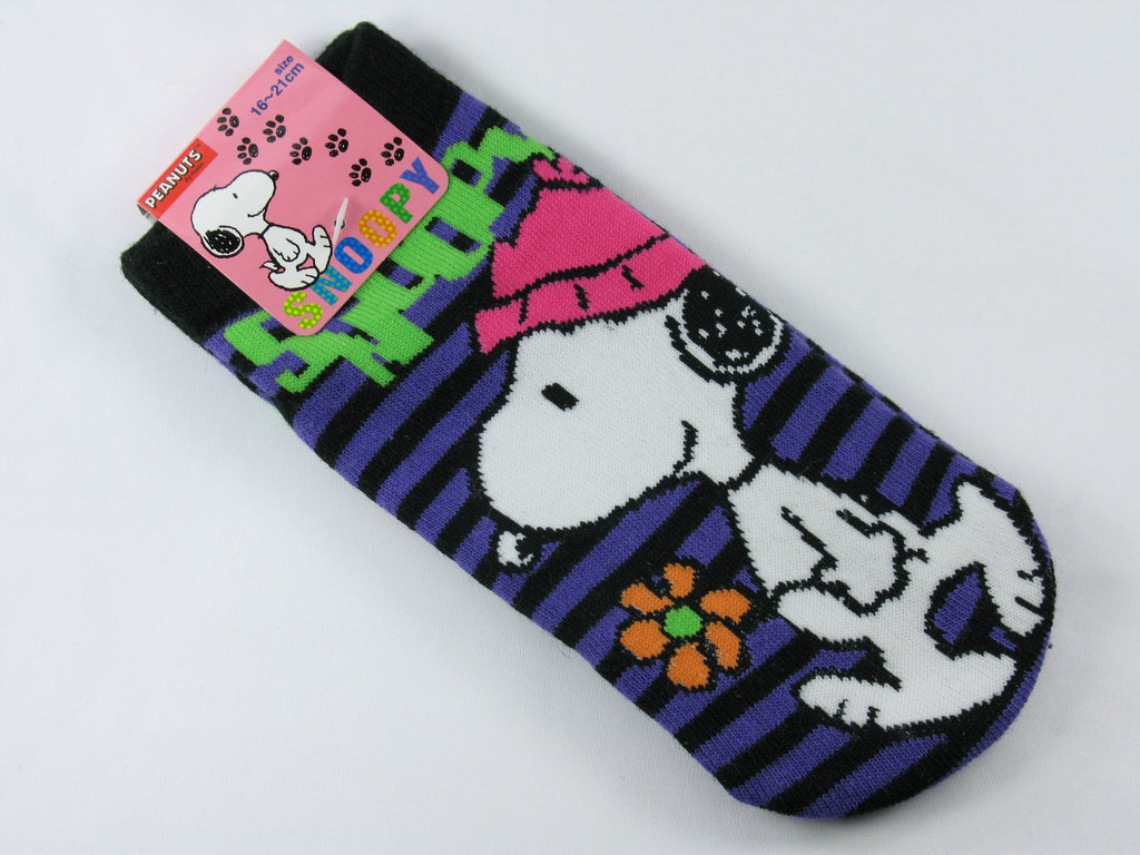 Kids No Snow Snoopy Socks - Size 7-9
