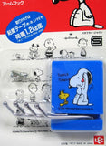 Snoopy Kitchen Hooks