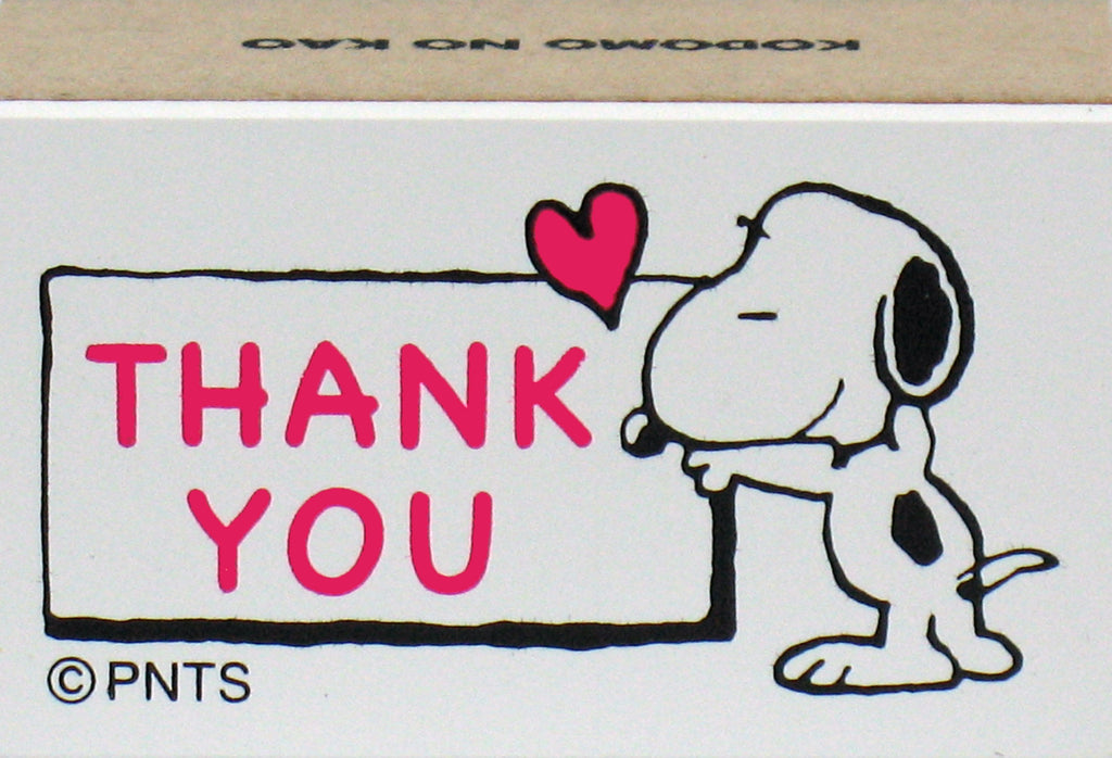 Snoopy Message Rubber Stamp - THANK YOU!