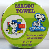 Magic Expandable Wash Cloth - Joe Cool