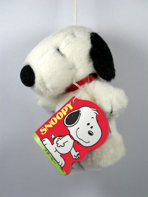 Daisy Hill Puppies Mini Hanging Plush Doll - Snoopy