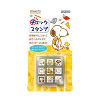 Peanuts Gang Mini Rubber Stamp Set