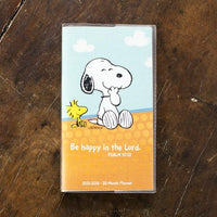 Peanuts - Be Happy in the Lord - 2-Year/28 Month Planner (2013-2014)