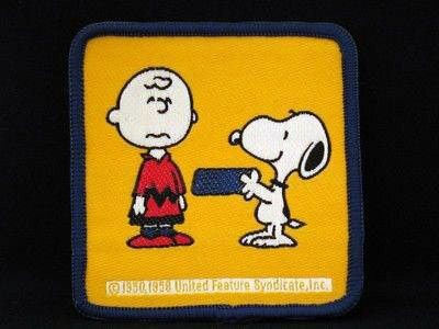 CHARLIE BROWN FEEDS SNOOPY PATCH