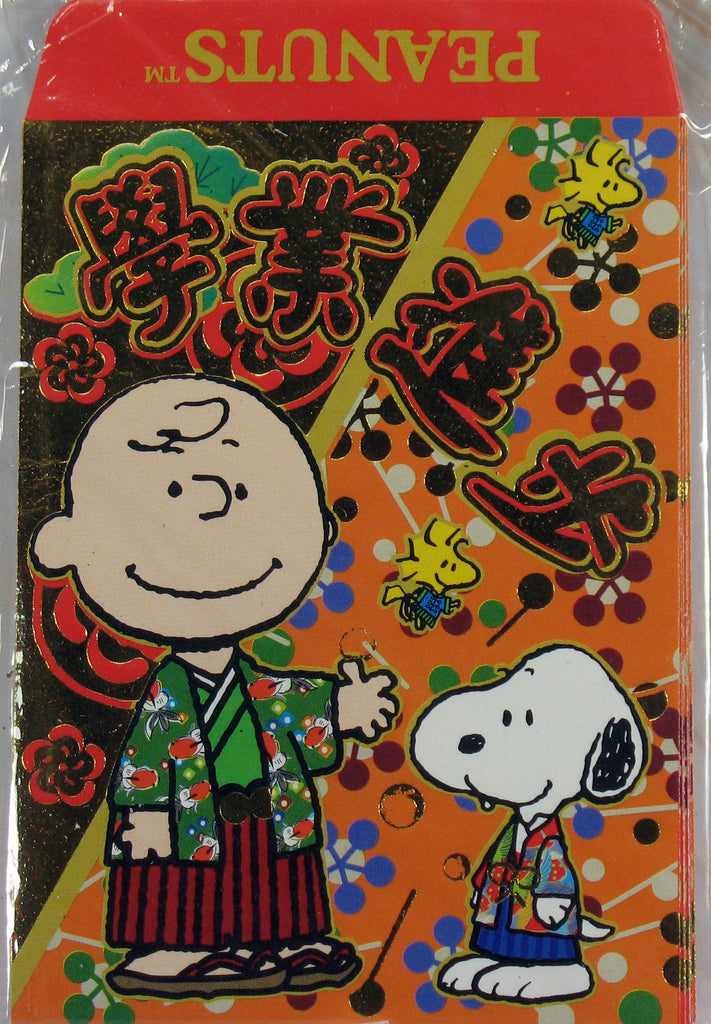 Peanuts Oriental-Style Envelopes With Seals