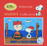 Apollo-Sha Jigsaw Puzzle - Snoopy and Charlie Brown On The Dock