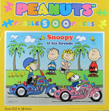 Snoopy and His Friends Jigsaw Puzzle From Japan