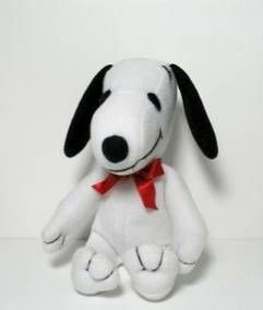 Sitting Snoopy Plush Doll