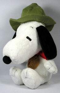 60th Anniversary Snoopy Plush Doll - Beaglescout