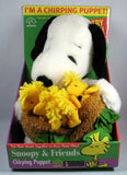 Snoopy and Friends Chirping Puppet