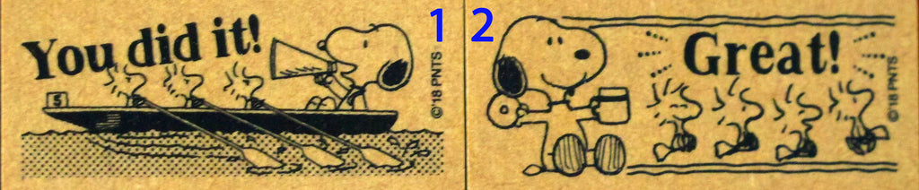 Snoopy Rewards RUBBER STAMP