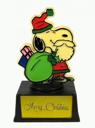 Merry Christmas trophy
