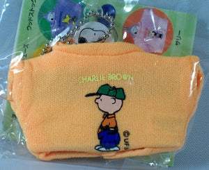 Charlie Brown's Mini Shirt Key Chain