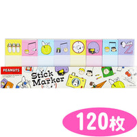 Peanuts Mini Sticky Page Markers