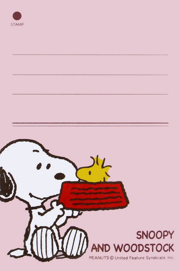 Snoopy Decorative Envelopes