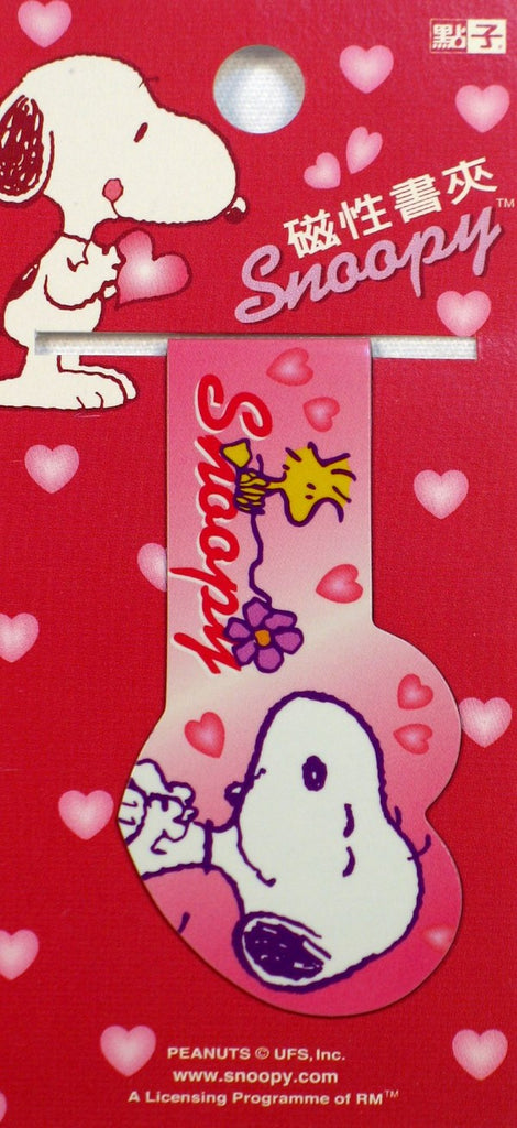 Snoopy Hearts Magnetic Book Mark