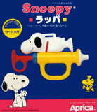 Snoopy Musical Horn Rattle
