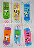 Peanuts Imported Band-Aid Set - RARE Designs!