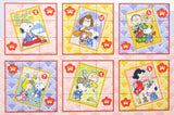 Universal Studios Japan Peanuts 6-Sided Block Puzzle With Japanese Images - RARE!