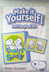 Baby Snoopy Soft Cloth Baby Book (*KIT - MISSING INSTRUCTIONS)