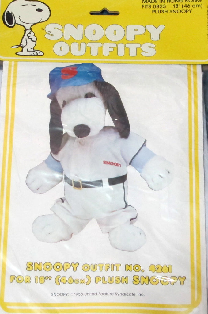 "Snoopy 18"" Plush Doll Outfit - Baseball Player"