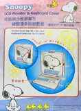 Snoopy LCD Monitor & Keyboard Cover Set