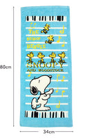 Snoopy Bath Towel - The Bebop Beagle
