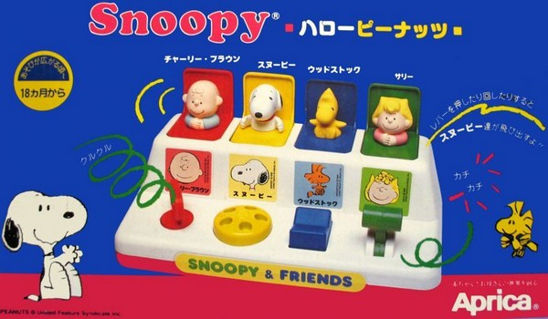 Snoopy and Friends Pop-Up Game
