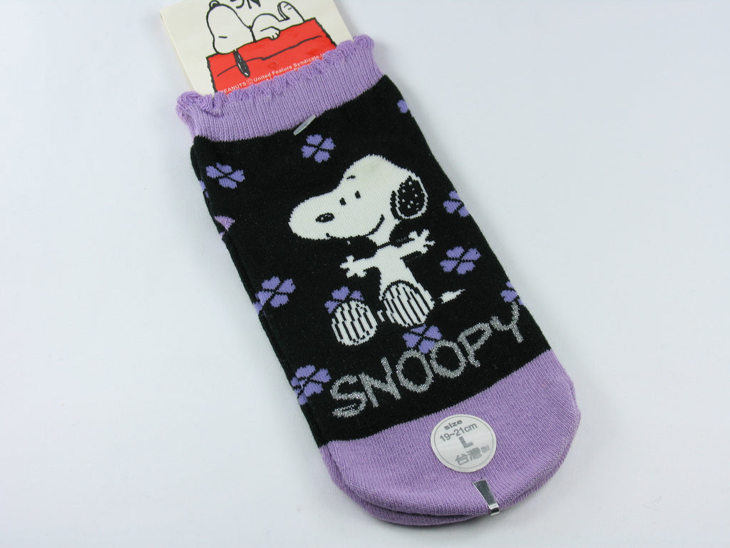 Kids Low Cut Snoopy Socks With Glitter Accents (Size 5 1/2-7 1/2)