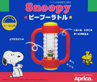 Snoopy Interactive Spinning Toy