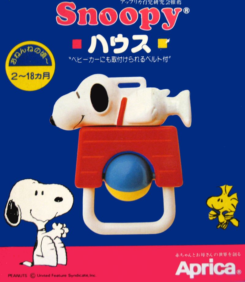 Snoopy Spinning Rattle