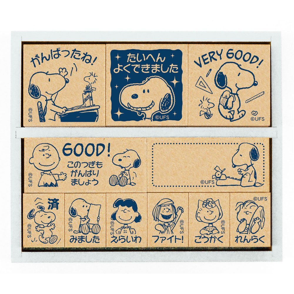Peanuts 11-Piece Rewards Rubber Stamp Set