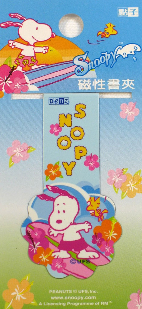 Snoopy Surfer Magnetic Book Mark
