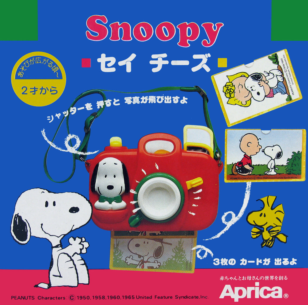 Snoopy Interactive Toy Camera