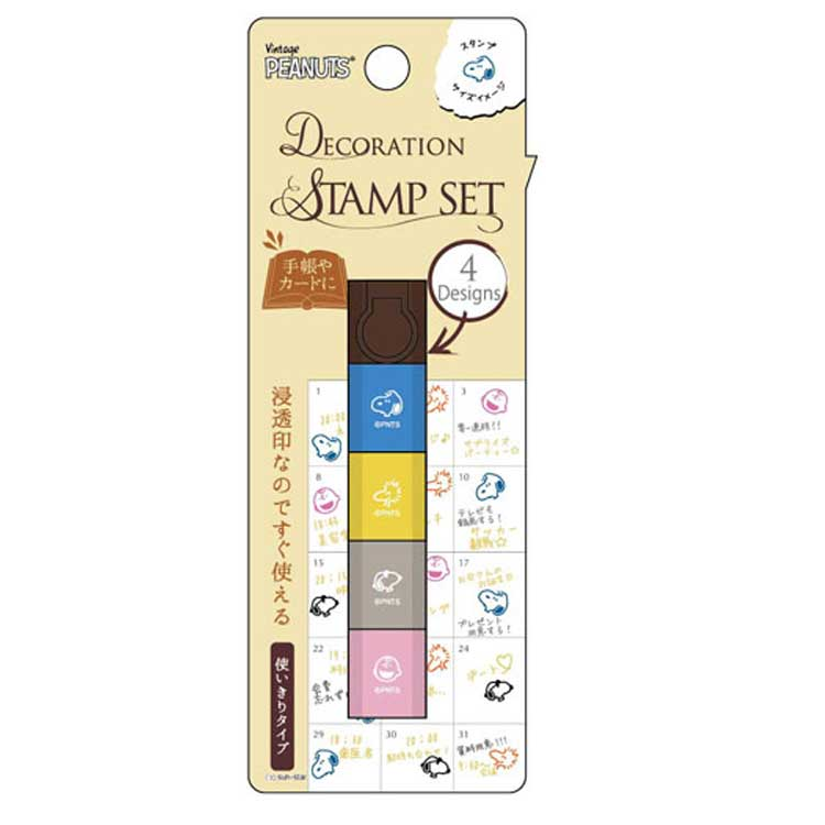 Snoopy and Friends 4-Piece Self-Inking tamp Set
