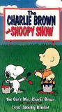 The Charlie Brown and Snoopy Show - Volume 1 VHS Video Tape