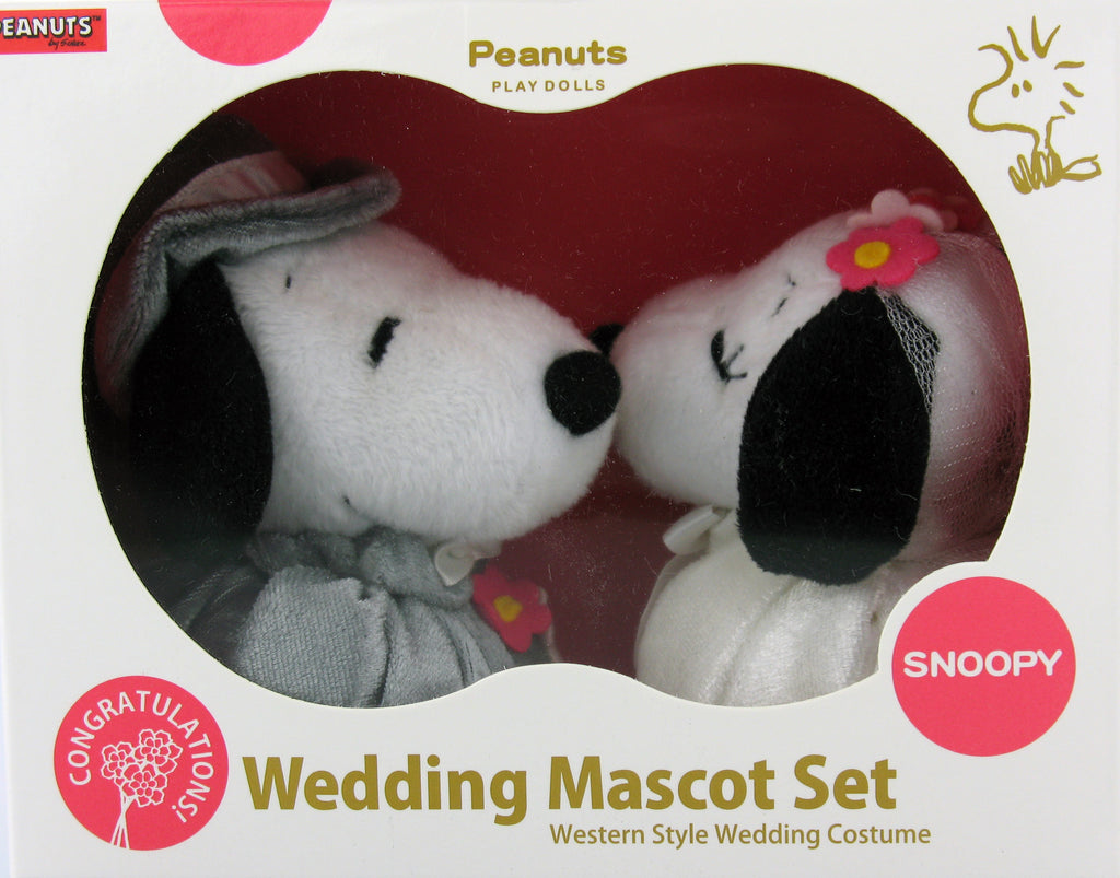 Snoopy and Belle Plush Wedding Doll Set