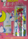 Snoopy Window Cling Roll - Earth, Moon, and Stars