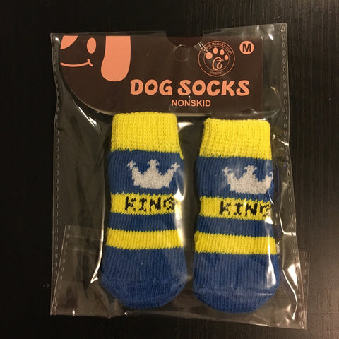 Blue and Yellow King Socks