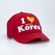 Load image into Gallery viewer, I love Korea Red Cap, found in Seoul, Korea