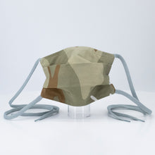 Load image into Gallery viewer, Exclusive Protective Face Mask, Camo