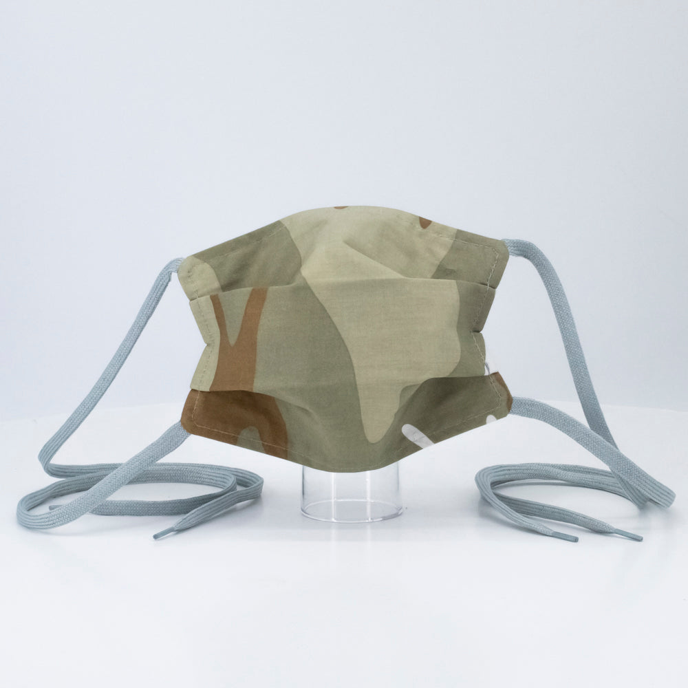 Exclusive Protective Face Mask, Camo