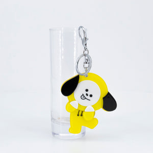 Yellow Cute Dog Keychain, found in Seoul, Korea