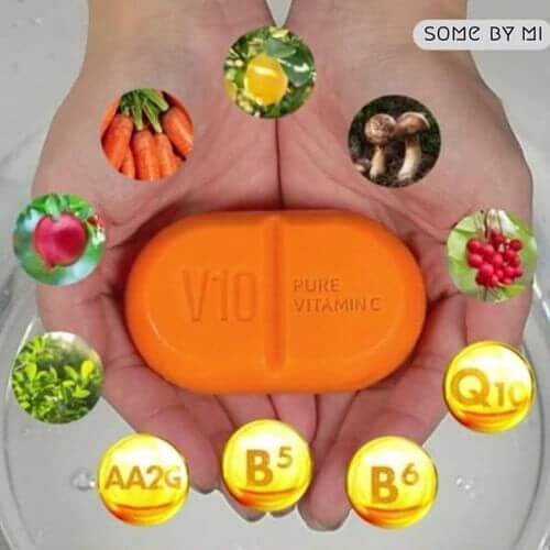 Somebymi Galactomyces VITAMIN C FULL SET (Soap + Toner + Serum + v10 Cream)