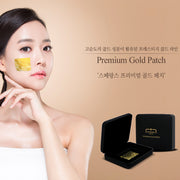 SFERANGS Premium Gold Patch 100ea (anti-aging & freckles)