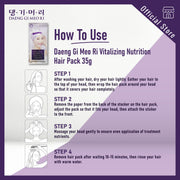 Daeng Gi Meo Ri Vitalizing Nutrition hair pack, 35g