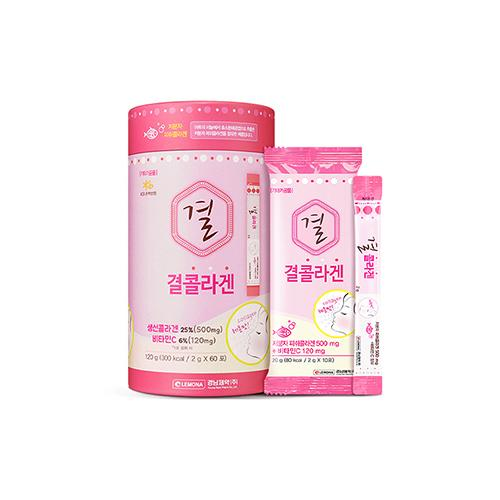 LEMONA Gyeol Collagen with Vitamin C Powder [FISH Collagen] (2g*60 sachet)