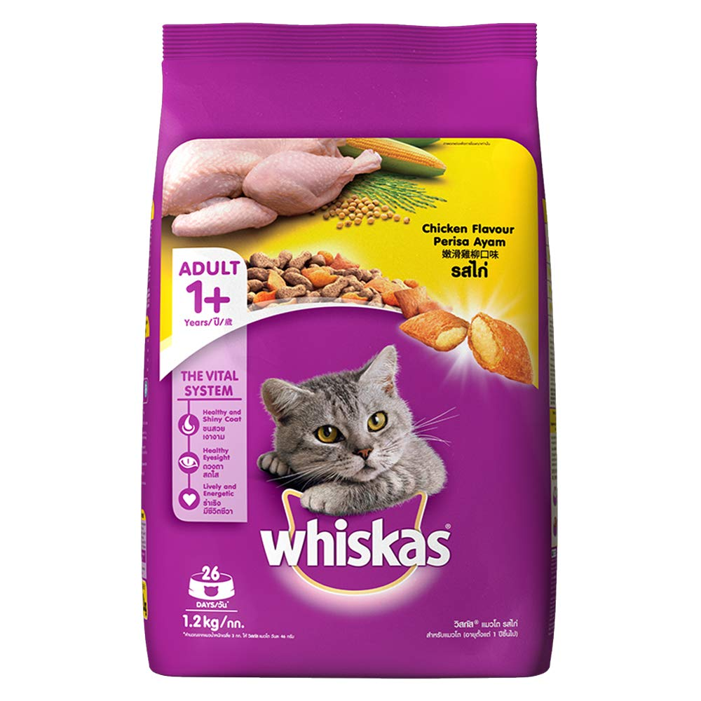 Whiskas Adult (+1 year) Dry Cat Food, Chicken Flavour - Pet Chum
