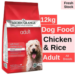 Arden Grange Adult with Fresh Chicken & Rice - Pet Chum
